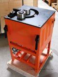 Máquina de dobra Rbc-32 elétrica para o dobrador e o cortador do Rebar de 6-32mm