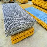 木の監視のための合成の格子に火格子を付ける工場供給FRP GRP