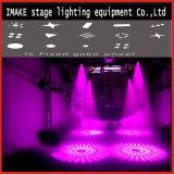 Indicatore luminoso capo mobile del fascio di alta qualità di fabbricazione di Guangzhou con DMX512