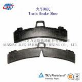 합성 Materail Brake Shoe 및 Train를 위한 Block