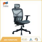 Verwendeter Büro-weißer Bibliotheks-Computer-Stuhl