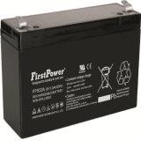 再充電可能な照明ランプ電池(FP832)