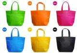 (KL012)昇進の環境に優しいNon-Wovenハンドルのショッピング・バッグ