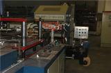 기계를 만들거나 형성하는 알루미늄 호일 풍선