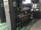 Используемая печатная машина Rotogravure цвета регистра цвета 10 компьютера для сбывания