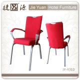 製造業者は卸し売りするハイエンド宴会の家具、肘掛け椅子のオフィスの椅子のホテル(JY-Y310)を