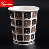 Machine à vide 8.25oz 9oz Coffee Paper Cup