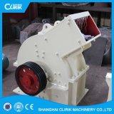 Машина дробилки молотка поставщика Китая малая