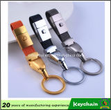 modo Wholesale Custom Leather Keychain