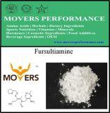 栄養物の補足のビタミンの製品: Fursultiamine