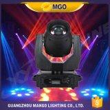 イベントの照明Osram R7 230Wのビーム移動ヘッドライト