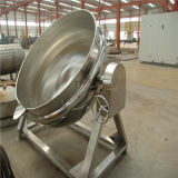 Venta caliente de vapor industrial Cocinar el crisol