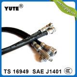 Les boyaux flexibles de frein hydraulique de SAE J1401 avec le POINT ont reconnu