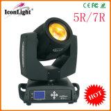 200Wは卸し売りする段階の照明(ICON-M003-5R)のためのLEDの移動ヘッドを