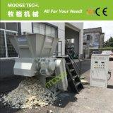 shredder plástico duro da protuberância