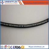 Tubes en caoutchouc hydraulique SAE 100r1 / Tuyau hydraulique tressé en fil d'acier
