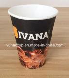 Подгонянная чашка чая молока с печатание (YH-L152)