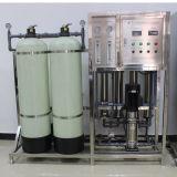 Osmose-Systeme der China-Lieferanten-Wasserbehandlung-Plant/RO umgekehrte der PflanzenKyro-1000 mit Wasser Softenr