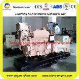 200kw/250kVA Marine Diesel Generator door nta855-DM van Cummins bij 50Hz