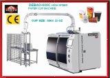 Taza de papel automática de la alta calidad que forma la máquina Corea