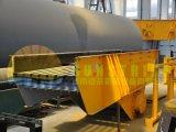 Câble d'alimentation de vibrateur pour l'usine de broyeur