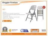 Silla de plegamiento plástica, silla al aire libre, tabla de plegamiento