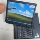 لأنّ [بمو] [إيكم] [أ2بك] برمجيّة [إكس201ت] الحاسوب المحمول [إي7] [كبو] يتأهّب أن يعمل