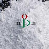 Carbonato de calcio de la pureza elevada para la venta