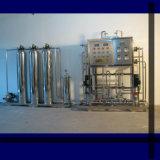 最もよい品質ROの脱塩の給水系統
