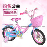 2017 Children Bicycle Sr Kb116g 니스 디자인 공주