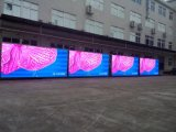 Gloshine P4の高い明るさ屋外LEDのスクリーン