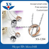 高品質のステンレス鋼のネックレスの鎖のペンダント