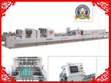 Máquina de gama alta y con clase de Xcs-1100 de la carpeta de Gluer