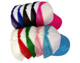 Gorra de béisbol para imprimir por sublimación