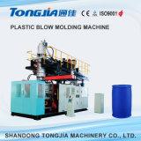 Máquina del moldeo por insuflación de aire comprimido para hacer diversas botellas plásticas del PE