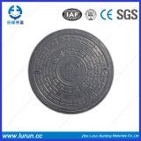 En124 FRP SMC SGS 도매 합성 맨홀 뚜껑 D400
