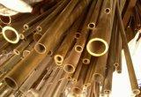 Tubulações C44300/Cuzn28sn1as/CZ111 de cobre amarelas