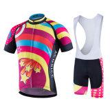Kundenspezifische Sportkleidung-Lieferanten-italienische sublimierte abkühlende Gewebe, die Abnützung komprimieren