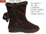 No. 50249 Trois coloes Lady Cotton Boots Stock Shoes