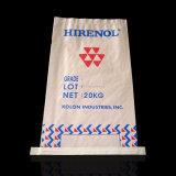 Подгонянный напечатанный логосом мешок полиэтиленового пакета сплетенный PP