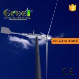 Hawt 20kw 시스템 교외를 위한 수평한 바람 터빈