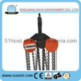HS-V Typ 20 Tonnen-Hochleistungskettenhebevorrichtung-Kettenblock