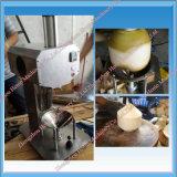 若いココナッツ皮機械の最もよい価格
