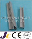 クリーンルームのためのアルミニウムプロフィール、アルミニウム放出のプロフィール(JC-W-10021)