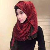 Peça principal muçulmana do lenço de um vestido islâmico