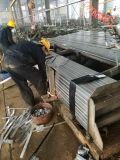 構築のための前電流を通された鋼管