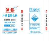 """"""" Grado industriale del Jin Yu """" - fiocchi della soda caustica di 96% -"""