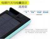 Cargador de la batería de la energía solar con la función del soporte del teléfono móvil