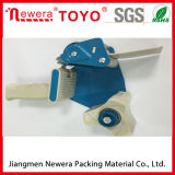 48mm Packaging Tape Dispenser