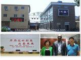 Chinesische Fabrik-Zubehör-landwirtschaftliche Fahrzeug-inneres Gefäß für 17.5-25